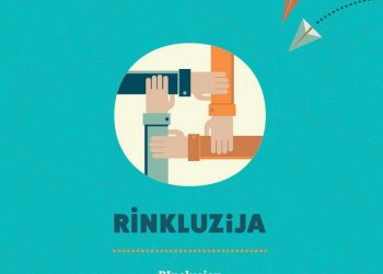 RInclusion – Model of the City of Rijeka providing support to children with difficulties (2014-2015)