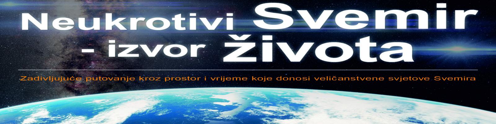 Astronomski centar Rijeka slider