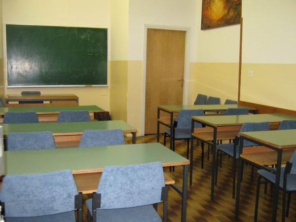 Dvorana MO Podmurvice