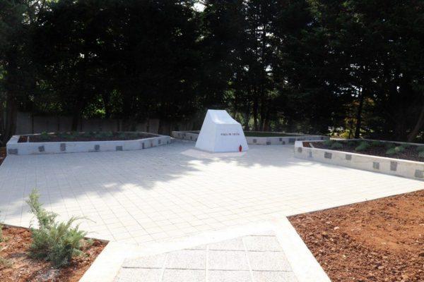 Prostor za prosipanje pepela s posmrtnim ostacima pokojnika