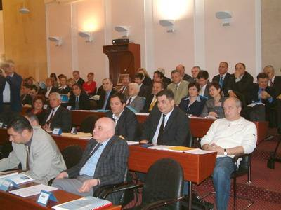 39. sjednica Gradskog vijeća.