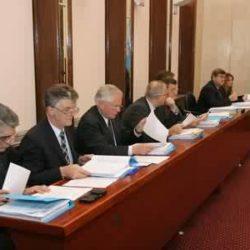 7. sjednica Gradskog vijeća