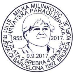 Prigodni žig posvećen Milki Milinković