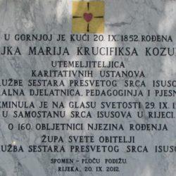 Šetalište Trinaeste divizije 19