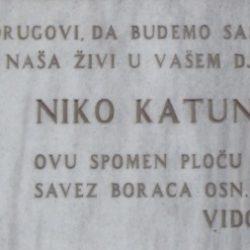 Janka Polić Kamova 39