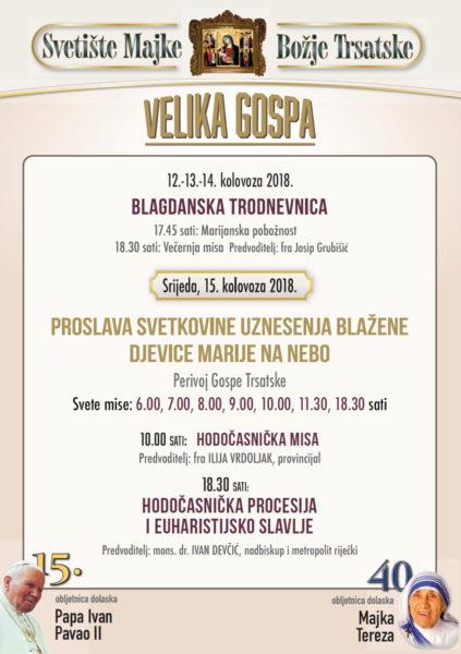 Program obilježavanja Vele Gospe u Trsatskom svetištu