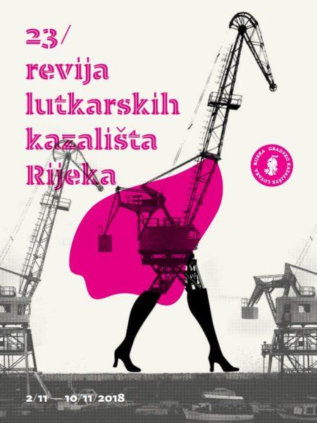 Plakat - 23. međunarodna Revija lutkarskih kazališta Rijeka