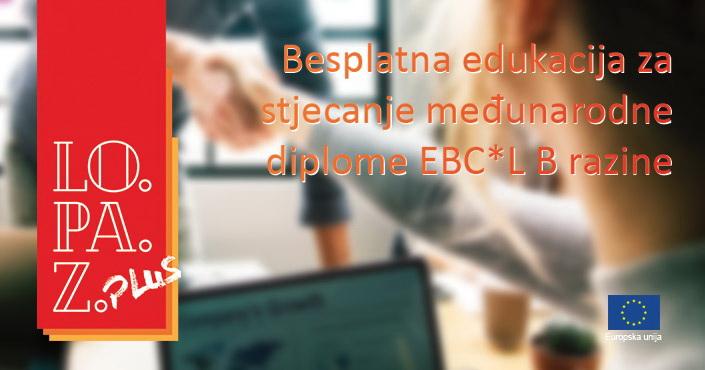 upisi-EBCL-banner