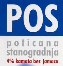 Logotip POS