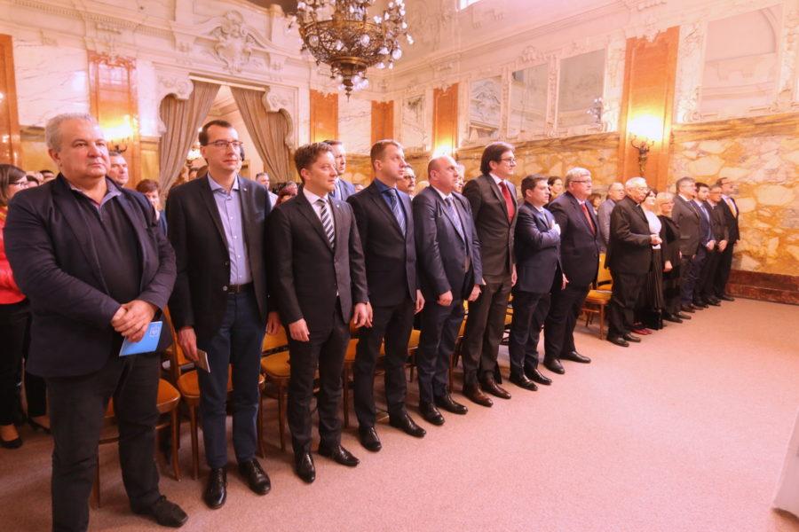 Svečana akademija 300 godina slobodne luke Rijeka