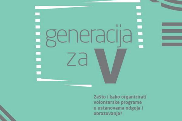 Priručnik Generacija za V