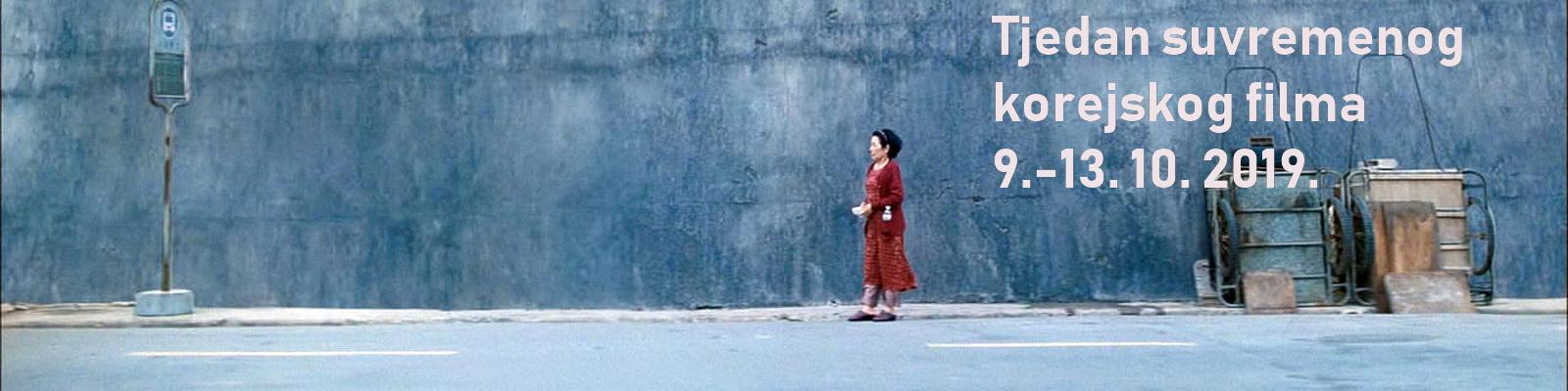 Tjedan korejskog filma