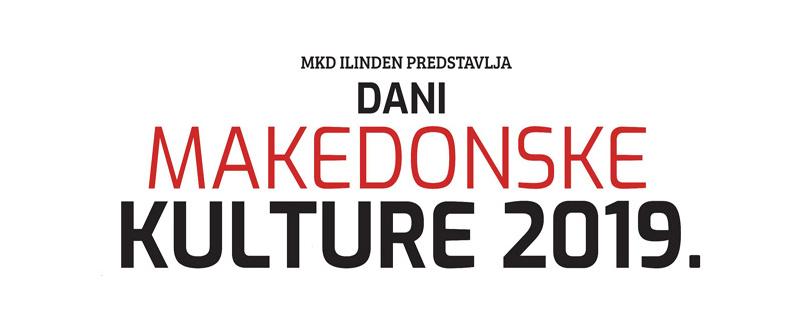 Dani makedonske kulture