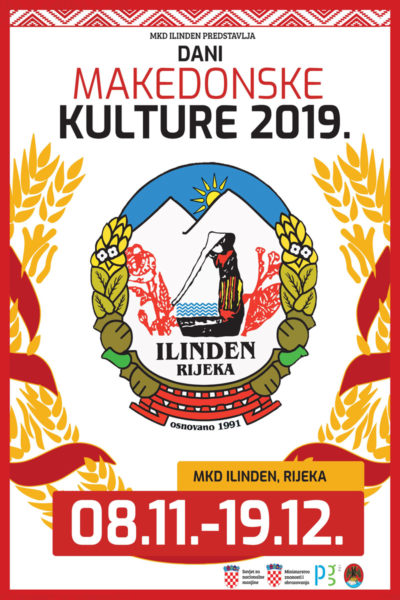 Svečano otvaranje Dana makedonske kulture 2019