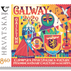 Marka Galwaya - Europske prijestolnice kulture 2020