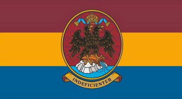 Svečana zastava Grada Rijeke