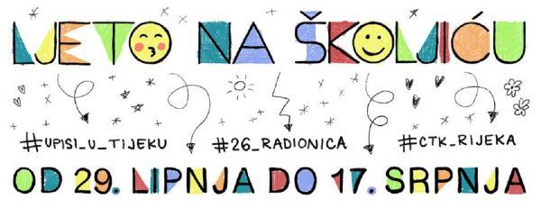 Ljeto na Školjiću logo 2020
