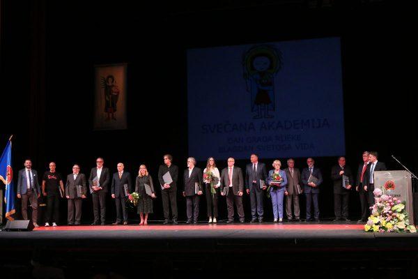 Svečana sjednica Gradskog vijeća 2020