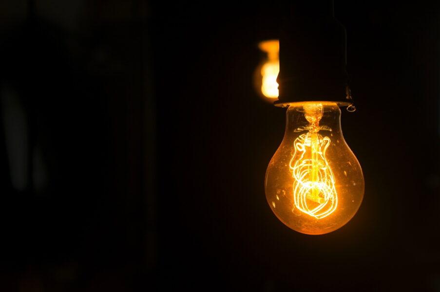 Električna žarulja