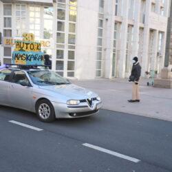 "Rođendanska torta 30. Maškarani auto rally ""Pariz - Bakar"""
