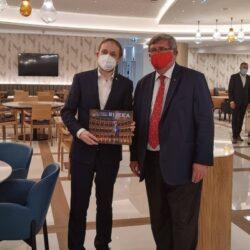 Posjet češkog ministra vanjskih poslova hotelu Hilton