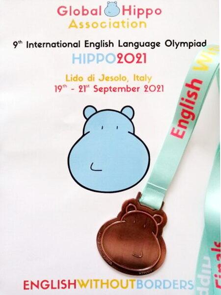 HIPPO-natjecanje-iz-engleskoga-jezikaHIPPO-natjecanje-iz-engleskoga-jezika