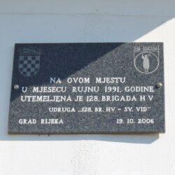 Obilježavanje 30. obljetnice prvog postrojavanja brigade Teritorijalne obrane Općine Rijeka