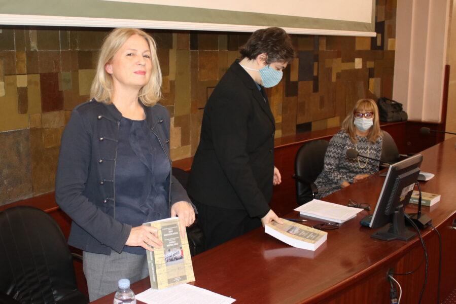 Predstavljen Zbornik osme Konferencije o industrijskoj baštini